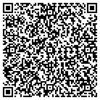 QR-код с контактной информацией организации Индивидуал, ООО