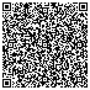 QR-код с контактной информацией организации Просто Ради.О (Ради.О), ООО