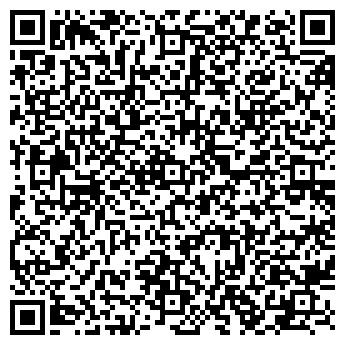 QR-код с контактной информацией организации Инфо-Сити (Info-City) ЧП