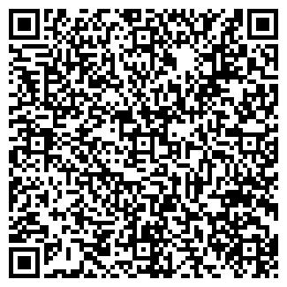 QR-код с контактной информацией организации Антарис, ООО