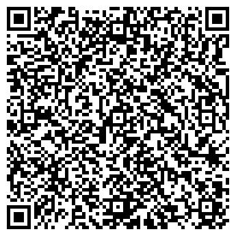 QR-код с контактной информацией организации ЦЕНТРОВЕС-СЕРВИС