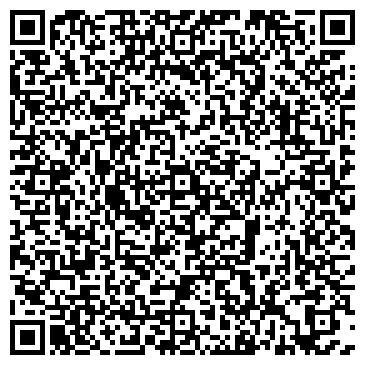 QR-код с контактной информацией организации Studio в Объективе, ИП