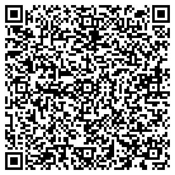 QR-код с контактной информацией организации Сити стайл, ООО