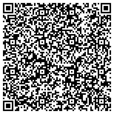 QR-код с контактной информацией организации ОК моделс (ОК models) Модельное агентство, ТОО