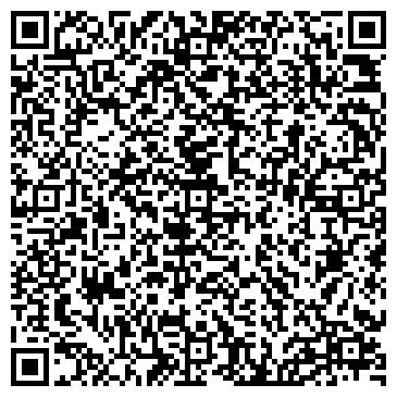 QR-код с контактной информацией организации PhotoDrive (ФотоДрайв), ТОО