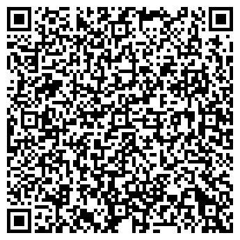 QR-код с контактной информацией организации Autoex (Автоэкс), ТОО