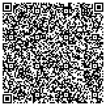 QR-код с контактной информацией организации Asan advertising (Асан эдвертайзинг), Компания