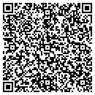 QR-код с контактной информацией организации Феерия, ТОО