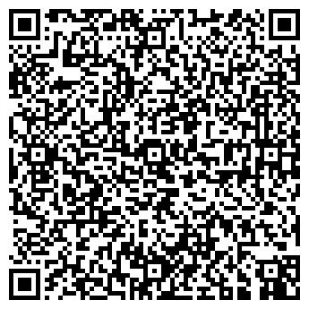 QR-код с контактной информацией организации Mainpro (Мейнпро), ИП