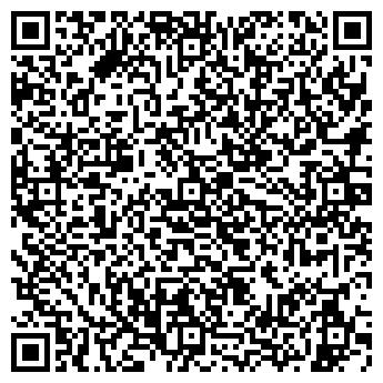 QR-код с контактной информацией организации Коммунальник, ТОО