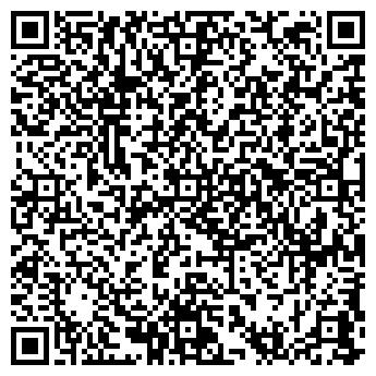 QR-код с контактной информацией организации UGP (Юджи Пи), ТОО