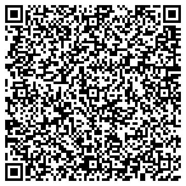 QR-код с контактной информацией организации A-Servise (А-Сервис), ИП
