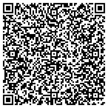 QR-код с контактной информацией организации Point Media (Поинт Медиа), ТОО