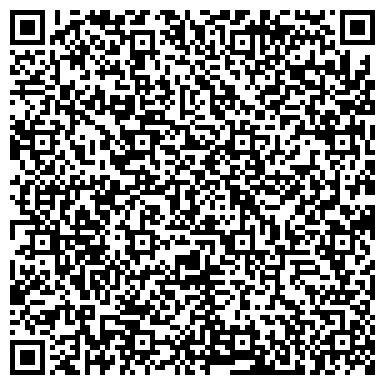 QR-код с контактной информацией организации Kaz Led Media Group ( Каз Лед Медиа Груп), ТОО