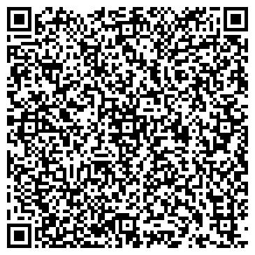 QR-код с контактной информацией организации Рекфо, ТОО