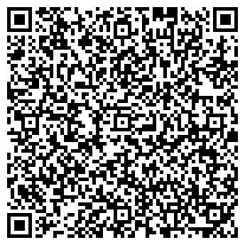 QR-код с контактной информацией организации Наружная реклама Астана, ТОО