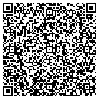 QR-код с контактной информацией организации Гранд сервис нс, ТОО