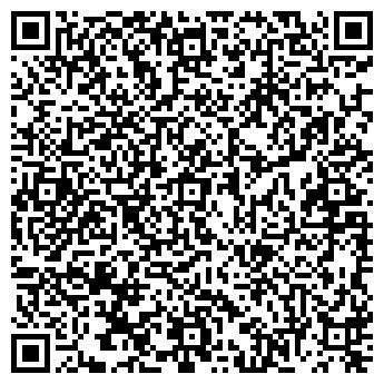 QR-код с контактной информацией организации Ашир-Али, ТОО