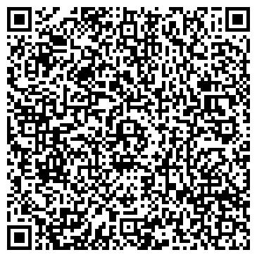 QR-код с контактной информацией организации Аспект, ТОО