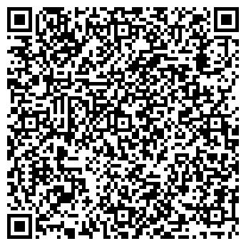 QR-код с контактной информацией организации БелБорд, Компания