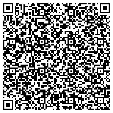 QR-код с контактной информацией организации Позитив лайф студио (Positive life studio), компания
