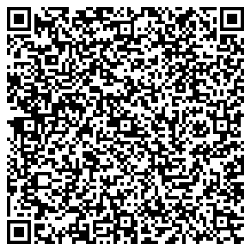 QR-код с контактной информацией организации Grand slam (Гранд слам), ТОО