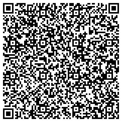 QR-код с контактной информацией организации Aktau Color Print (Актау Колор Принт), ТОО
