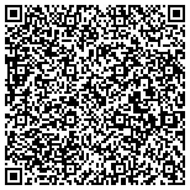 QR-код с контактной информацией организации ISK media technologies (АйЭсКа медиа технолоджис), ТОО
