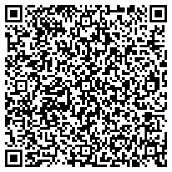 QR-код с контактной информацией организации СМ Плюс, ТОО