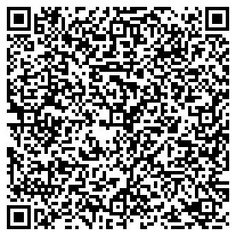 QR-код с контактной информацией организации Перспектива-Консалт, ЧСУП