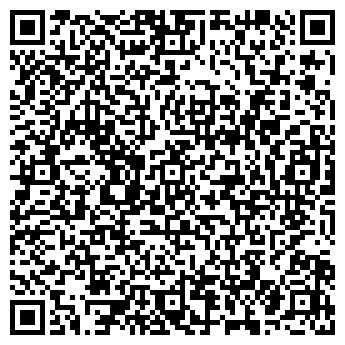 QR-код с контактной информацией организации Bethel (Бетел), ТОО