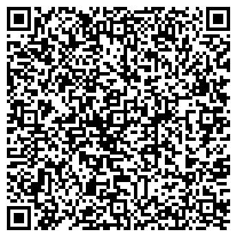 QR-код с контактной информацией организации IMAR Kazakhstan, ИП