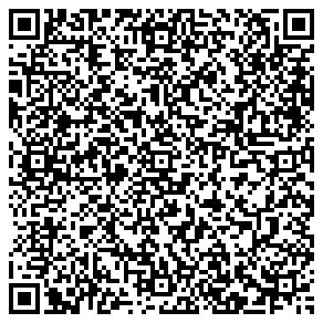 QR-код с контактной информацией организации БелПроектКонсалтинг, ООО