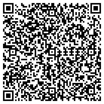 QR-код с контактной информацией организации РА ЭСКИЗ, ТОО