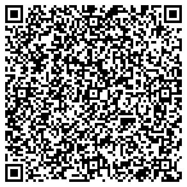 QR-код с контактной информацией организации Наружная и интерьерная реклама, ЧП