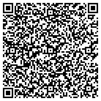 QR-код с контактной информацией организации Stroy-ka (Строй-ка), ТОО