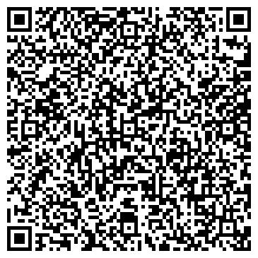 QR-код с контактной информацией организации Asan Media (Асан Медиа),ТОО