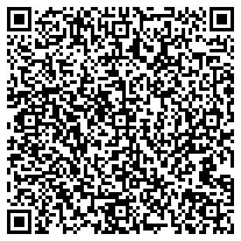 QR-код с контактной информацией организации Спайдер, ТОО
