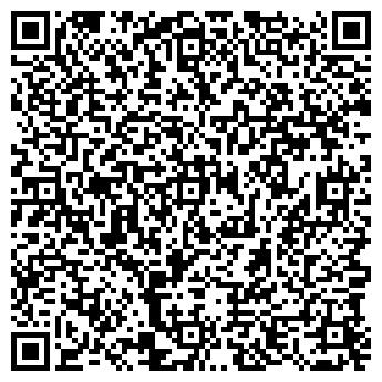 QR-код с контактной информацией организации Синдикат-Реклама, ТОО
