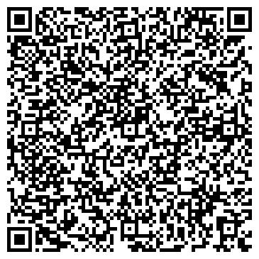 QR-код с контактной информацией организации Альтаир-Атырау, ТОО