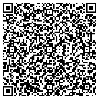 QR-код с контактной информацией организации Медиа-сеть, ООО