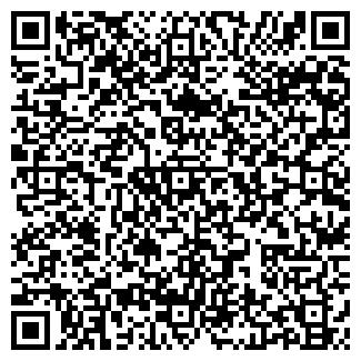 QR-код с контактной информацией организации Азарт, компания