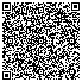 QR-код с контактной информацией организации Раткевич А. Г., ИП