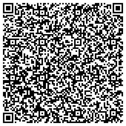 QR-код с контактной информацией организации Absolute Kazakstan neon (Абсолют Казахстан неон), ТОО