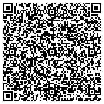 QR-код с контактной информацией организации Серебряный Пилигрим, ТОО