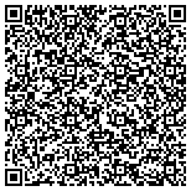 QR-код с контактной информацией организации Феникс - Рекламное Агентство, ТОО