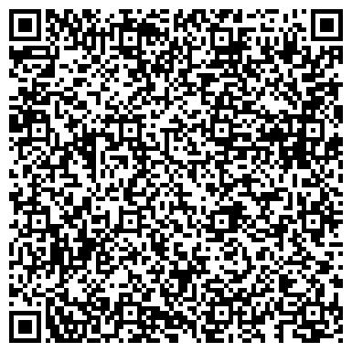 QR-код с контактной информацией организации Медиа-холдинг РЕКА, ТОО
