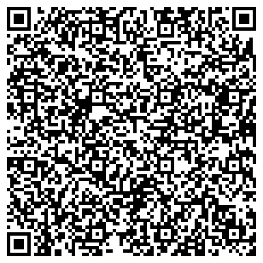 QR-код с контактной информацией организации Exclusive media (Эксклюзив медиа), ТОО