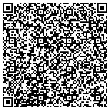 QR-код с контактной информацией организации Original Promotion Serviсe (Ориджинал промоушн сервис), ТОО