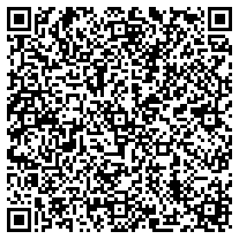QR-код с контактной информацией организации Делай Деньги Астана,ТОО